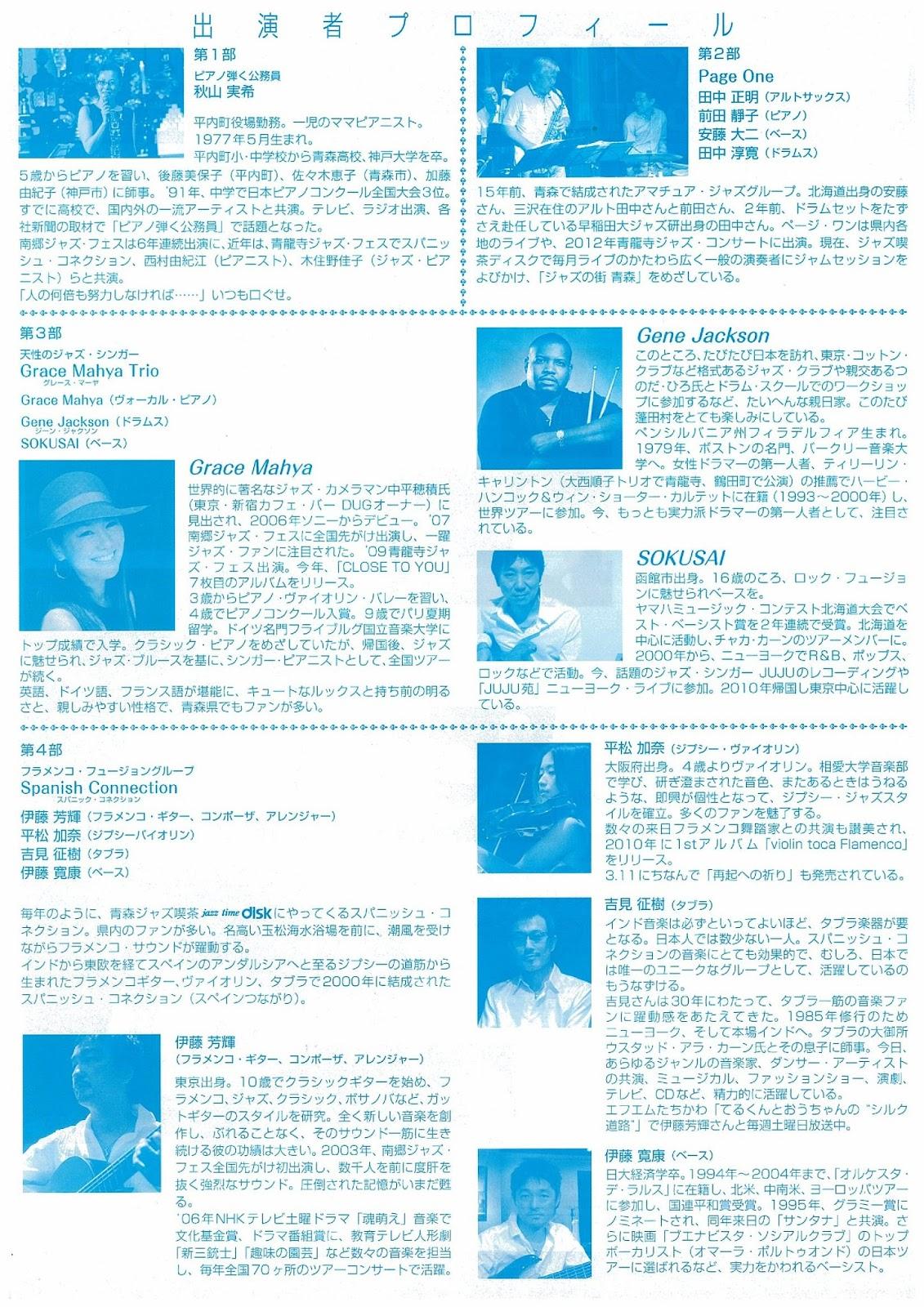 秋山実希の画像 p1_28