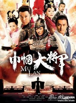 Nữ Đại Tướng Quân - Mulan - 2013