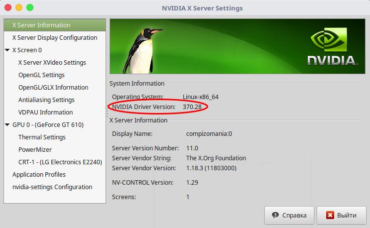 Установка проприетарного драйвера из репозиториев ubuntu способы установки проприетарного драйвера amd