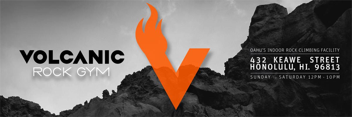 Volcanic Rock Gym