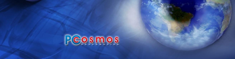 PCcosmos Πληροφορική & Electronics