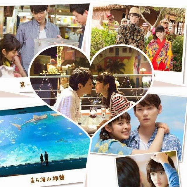 Itazura Na Kiss 2 - Love In Okinawa