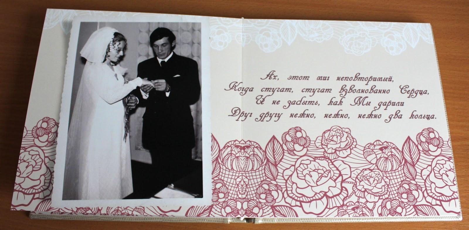 Что можно нарисовать в подарок на свадьбу 99
