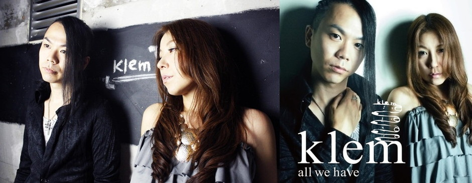 klem クレム Vocalの神谷えり、Piano&Keyboards/Track makerの柴田敏孝の2人によるユニット Official site