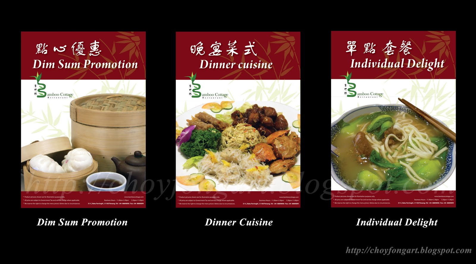 Poster design restaurant - Final Year Project _ Chinese Restaurant Concept Series Poster Design