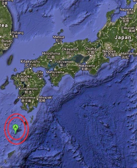 Magnitude 4.4 Earthquake of Naze, Japan 2014-10-25