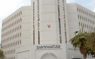 اقتحام سفارة البحرين في لندن 16-4-2012