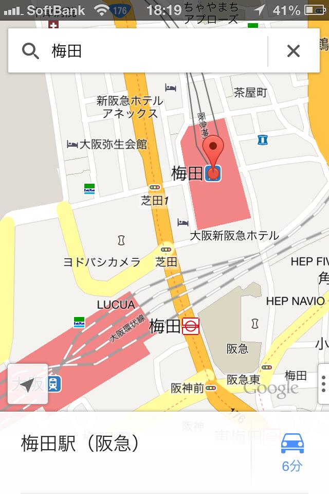 GoogleMaps(iPhone)で梅田駅周辺を表示してみました