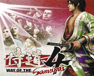 Way of the Samurai 4 Full Version Game PC