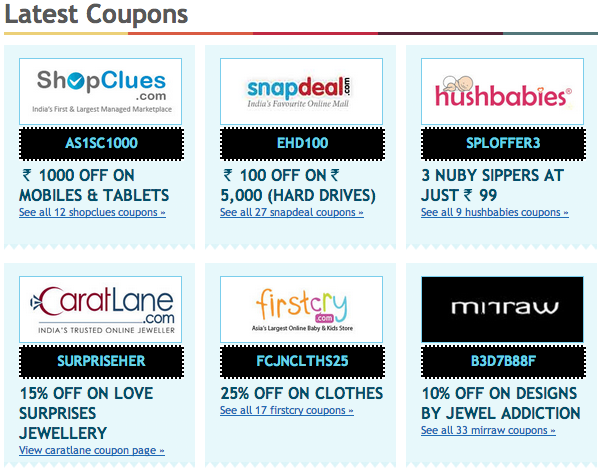 Discount coupons on flipkart