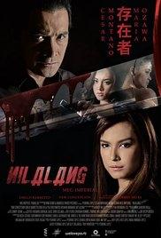 Thực thể - Nilalang (2016)