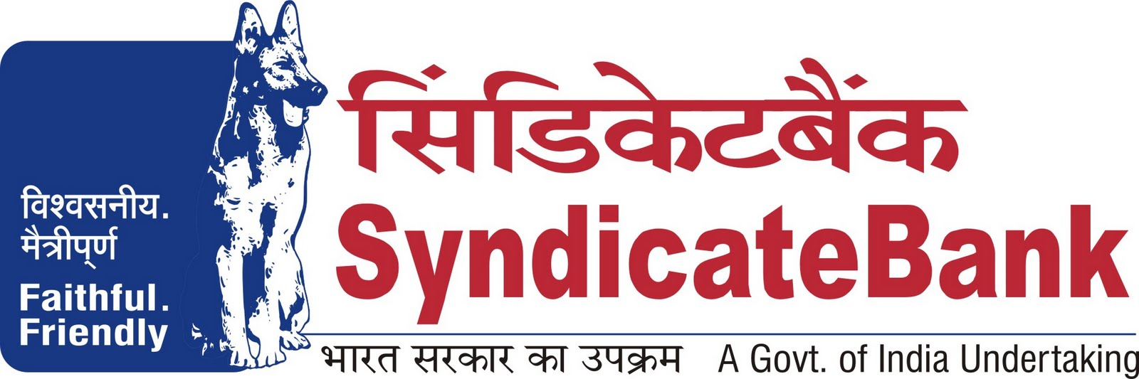 Syndicate Bank Recruitment 2012 Specialist Officer Vacancies