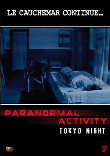 PARANORMAL ACTIVITY 2 TOKYO NIGHT เรียลลิตี้ขนหัวลุก 2 HD 2010