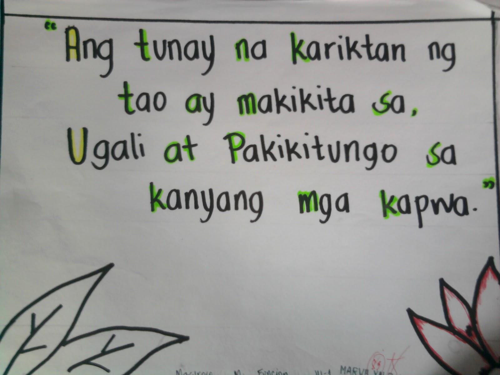 slogan sa kalikasan Mga halimbawa ng slogan tungkol sa kalikasan ay nag bibigay ng buhay sa taong nangangailangan ng ikakabuhay pero kalikasan din ang kikitil sa sanglibutan.