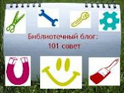 Обратись за советом.