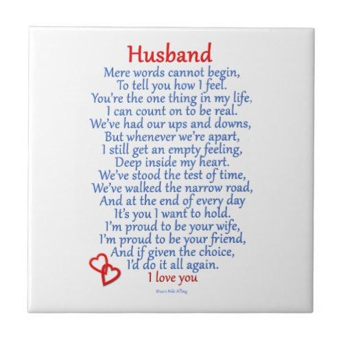 Happy Valentines Day Quotes For Husband 20