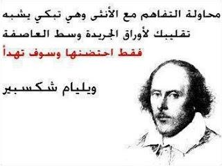 مقولات عظيمة لمفكرين عظماء