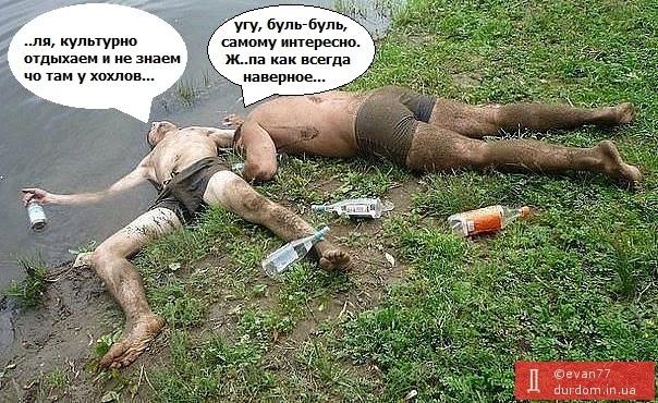 Россия не будет аннексировать Донбасс по крымскому сценарию, - Путин - Цензор.НЕТ 8581