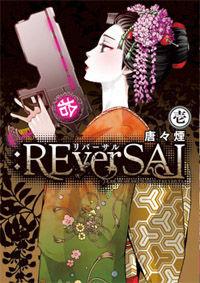 :REverSAL