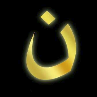 ISIS label for Christians Nazarene