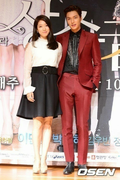 lee min ho and moon chae won dating [official] chaeki/burning toast couple thread [song joong ki & moon chae won]  she said she is not friends with lee min ho who acted in a drama, a movie and did a .