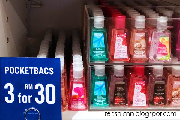 161 bath body works now in malaysia tenshichn for Where are bath and body works products made