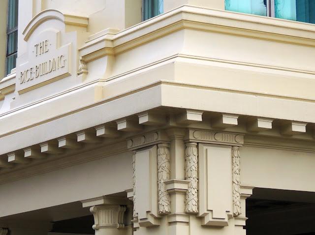 royal adelaide hospital, heritage, adelaide, botanic gardens, rah, intricate detailing