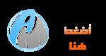 رات مان - مانجا العرب