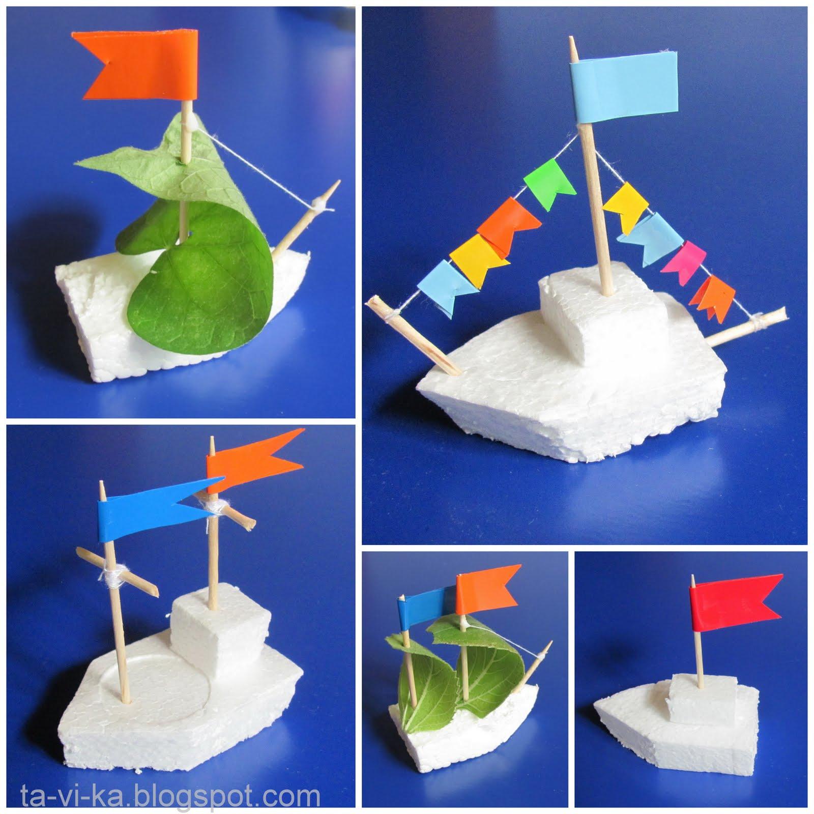 Как сделать кораблик своими руками? 7 Способов
