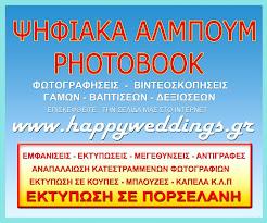 Photobook :