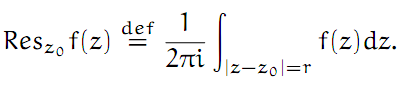Complex Analysis: #14 Isolated Singularities equation pic 2