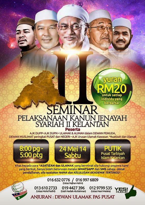 Seminar Pelaksanaan Kanun Jenayah Syariah 2 Kelantan