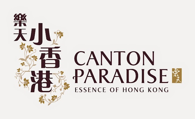 Canton Paradise (revisited)