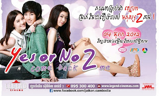 phim hd Yes Or No 2 - 2012 (HD)