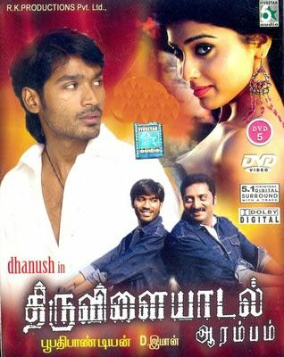 Thiruvilayadal Arambam