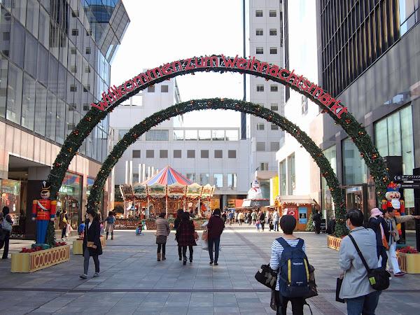 Umeda German Christmas Market
