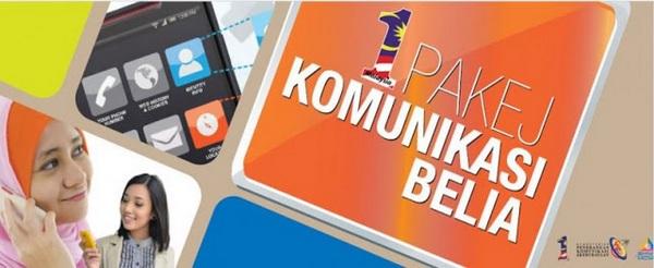 Pakej Komunikasi Belia [Rebate RM200]