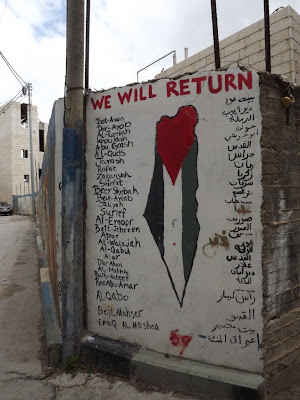 We will return, sanaud, voltaremos - Palestina - Palestine