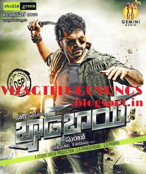 Bad Boy 2013 Telugu Movie HD Wallpapers