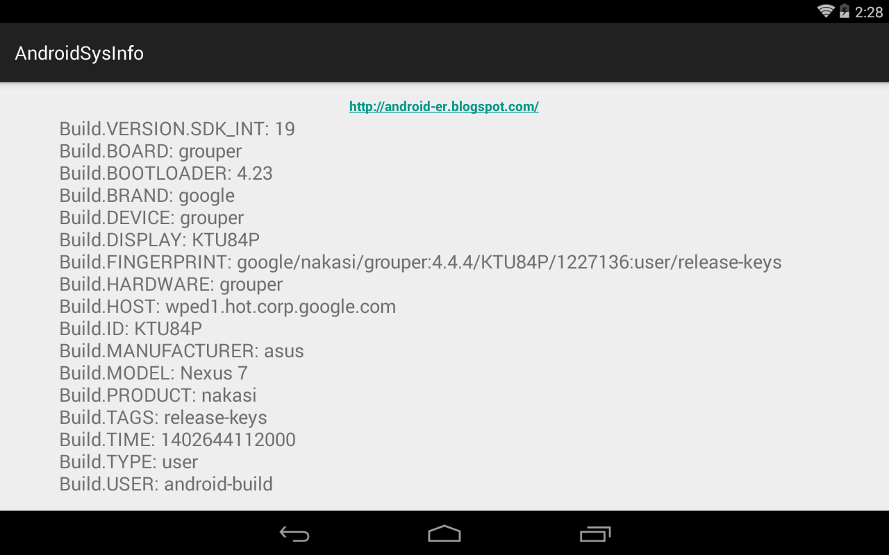 Read Organisation Information Of Android Device