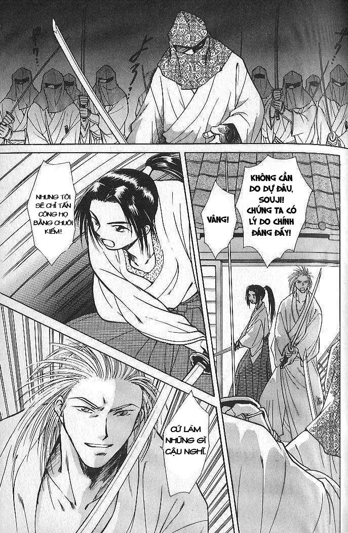 Soshite Haru No Tsuki chap 2 - Trang 26