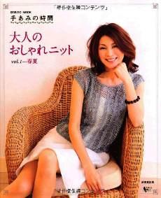 Seibido Mook Vol.1 Spring Summer 2011