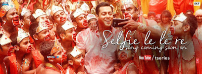 SELFIE LE LE RE Song Mp3 Download Free & Video | Bajrangi Bhaijaan | Salman Khan