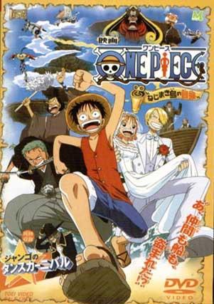 Ver online descargar One Piece pelicula 2 sub esp