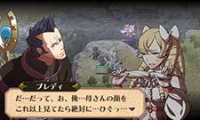 fire emblem awakening dlc screen 3 Japan   Fire Emblem: Awakening DLC Screenshots