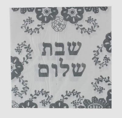 Servielletas Shabat shalom (20) papel