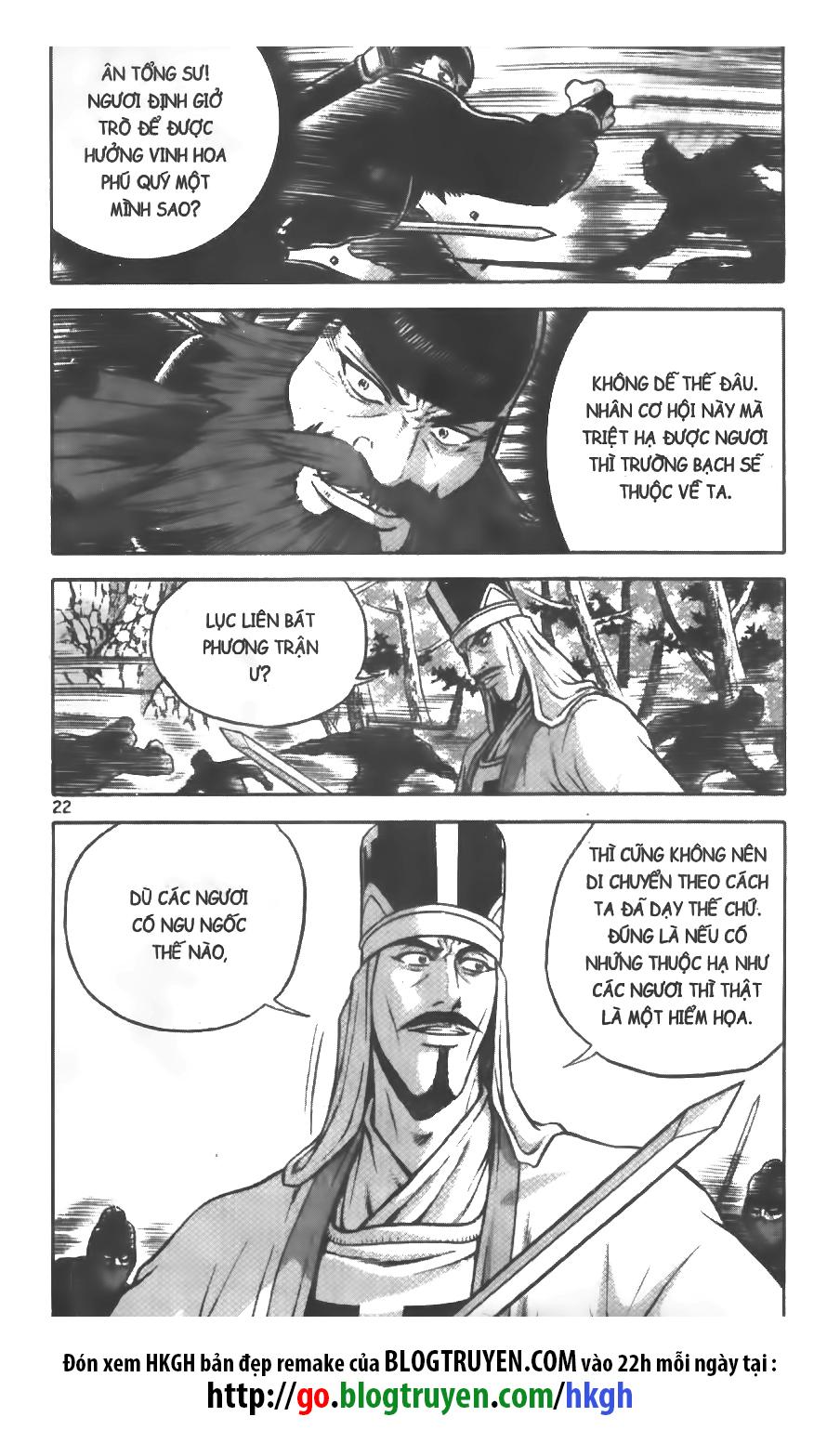 Hiệp Khách Giang Hồ chap 325 Trang 1 - Mangak.info