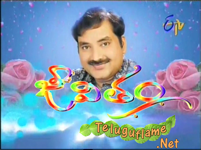 Jeevitham Etv Serial Title Song