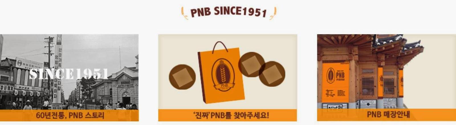 Jeonju - PNB Confectionery 풍년제과 | meheartseoul.blogspot.com