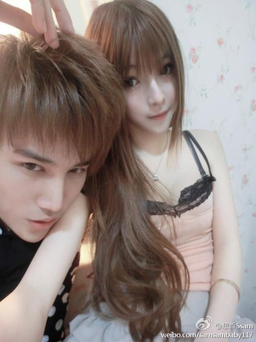 Wang jiayun boyfriend